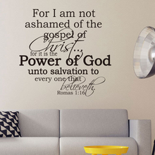 Christian Jeremiah Quotes Romas Power Of God Wall Art Decor Home Decoration , High Quality Vinyl Wall Sticker Art Decal