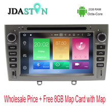 JDASTON Android6.zero.1 Automotive DVD Participant For PEUGEOT 408 308 Octa Core 2GB+32GB 1024*600 GPS Navigation multimedia Radio CANBUS WIFI
