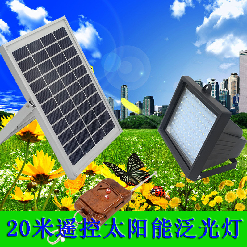 Remote Wireless Remote Control 88LED Solar Flood Light Flood Light Outdoor Solar Lighting Remote Control Lamp Energy Saving Lamp new energy saving creative small spotlight led remote control for cabinet light mirror lamp search light bed table light