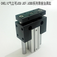 JCB Pneumatische Zylinder 3 Guid Stange Rutsche Sitz JCB32-10 JCB32-20 JCB32-30 JCB32-40 JCB32-50 JCB32-75 JCB32-100