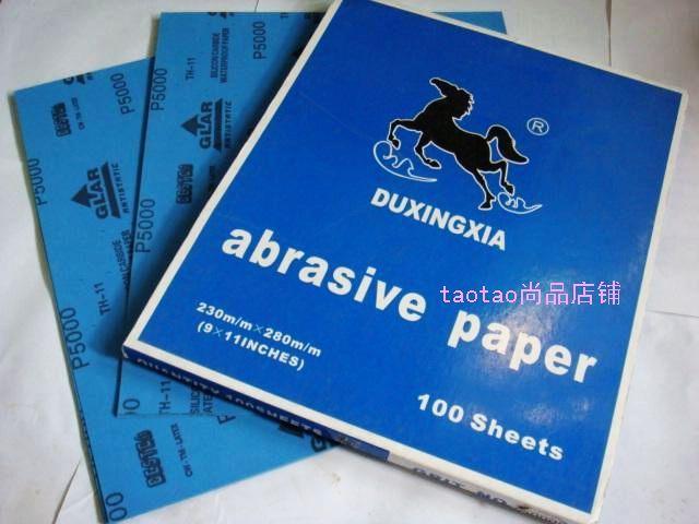 Ultrafine 5 Pieces Sandpaper Set 2000 2500 3000 4000 5000 Grit  Sanding Paper  Water/dry