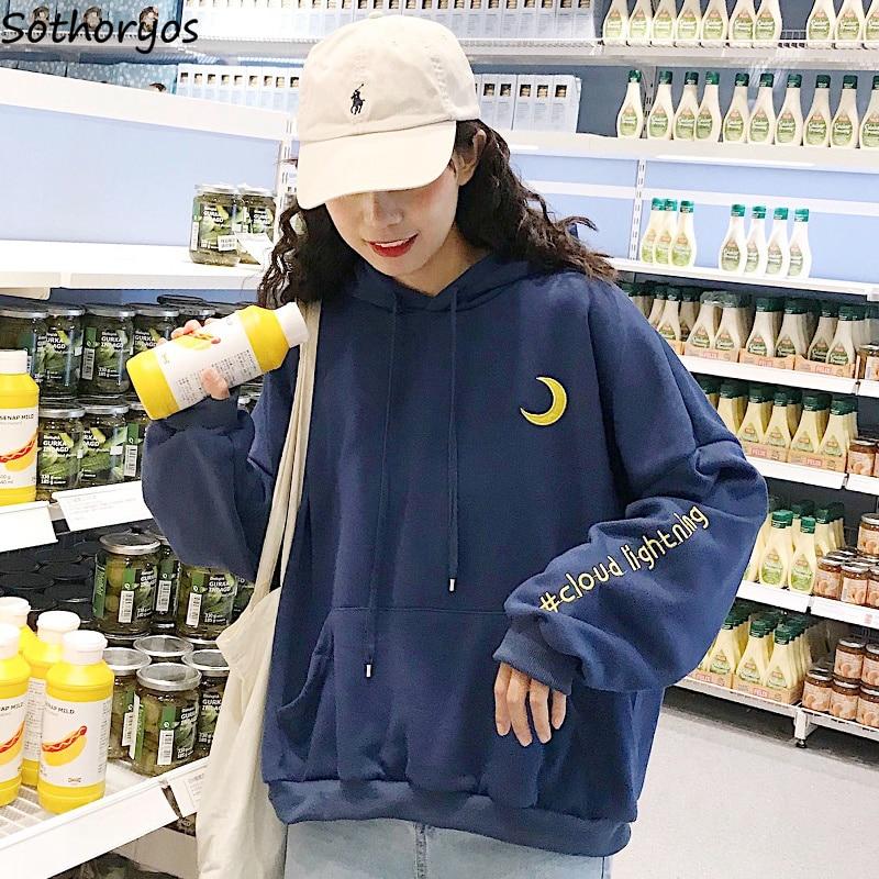 Hoodies Women Letter Printed Leisure Long Sleeve Loose Sweatshirts Womens Pocket Trendy All-match Students Korean Style Cute