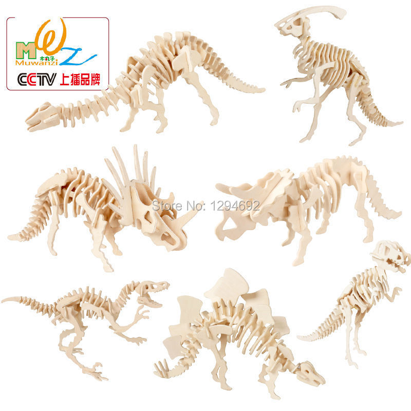 Wooden Early Education 3D Animal Puzzles Dinosaur Series Model Building Toys Children's Dinosaur Puzzle Tyrannosaurus Rex Toy