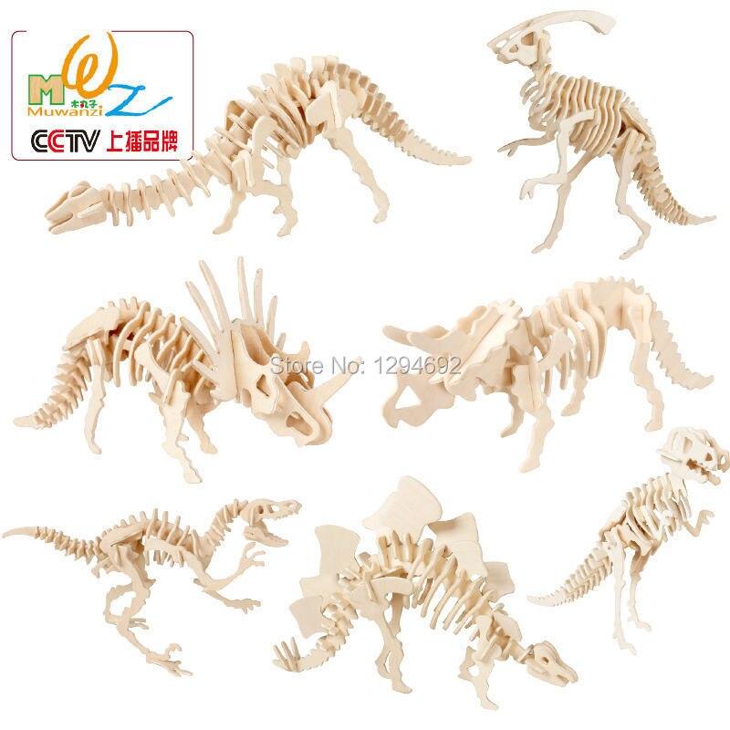 Wooden Early Education 3D Animal Puzzles Dinosaur Series Model Building Toys Children's Dinosaur Puzzle Tyrannosaurus Rex Toy