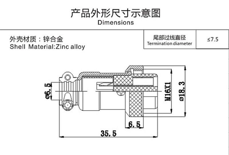 1 шт. GX16 2/3/4/5/6/7/8/9 контактный разъем 16 мм Проводная панель круговой разъем авиационный разъем L80-87 продать в убыток