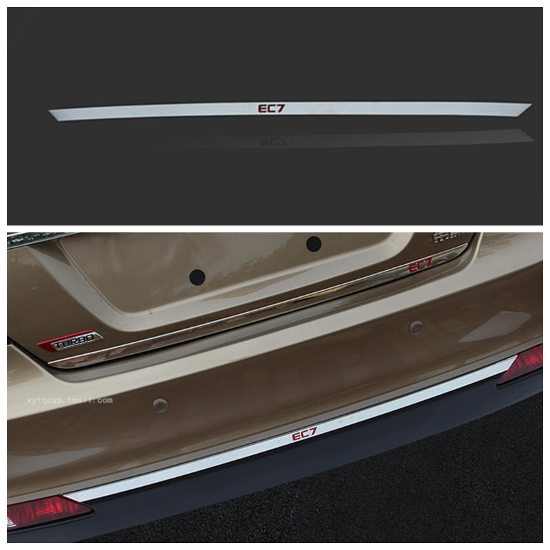 Geely new Emgrand 7,EC7,EC715,EC718,Emgrand7,E7,EC7-EV,EV,Car rear bumper decorativebright strip bar,car accessories,car trim geely emgrand 7 ec7 ec715 ec718 emgrand7 e7 car right left taillights rear lights brake light original