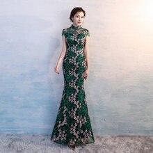 d7e56bb290cad Chine traditionnel femme mariage Cheongsam moderne Qipao vert robes de  soirée Robe Chinoise Vestido Oriental Robe de soirée