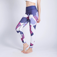 Leopard Print  Fitness Leggings Women High Elastic Silky Pants Fashion Push up Workout Leggings