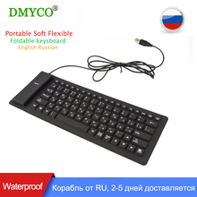 цена на English USB keyboard Russian Wired Portable Flexible Silicone Gaming Keyboard Foldable for Desktop Compute Laptop Notebook Gamer