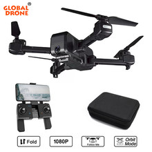Global Drone Professional GPS Quadrocopter with Camera Follow Me Dron Altitude Hold Drones with Camera HD Drone X Pro VS F22(China)