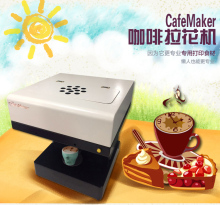 Buy  ter machine,ripples coffee printer machine  online