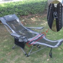 Съемное складное кресло-шезлонг переносное Пляжное Кресло для отдыха на открытом воздухе шезлонг рыболовное кресло