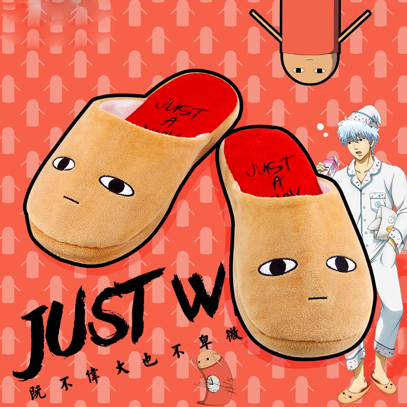 Japan Anime GINTAMA JUST WE Kid Adult Cosplay Prop Autumn&Winter Plush Slipper Men Women Home Warm Shoes Xmas Gifts Foot Wear