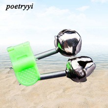 POETRYYI sea fishing practical bell twist spring double  alarm gear accessories 30
