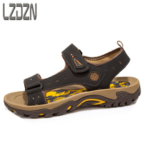 Antiskid sandals in summer of junior high school students su