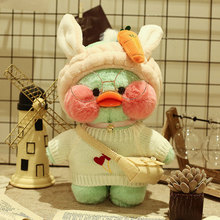 INS Hot toys Lalafanfan CafeMimi Stuffed Animal Toys Green Dress Duck DIY Soft Plush Dolls For Girl or Girlfriend Gift  30CM