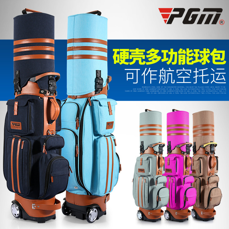 The New PGM Golf Multi-purpose Ball Bag Hard Shell Checked Aviation Bag With wheels With Code Lock A4726 simulation mini golf course display toy set with golf club ball flag