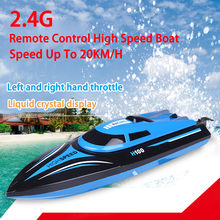 HIINST TK H100 2.4G 4CH Water Cooling 20KM/H Modellismo Navi Boat Outdoor Rc Boat Remote Control Mini Yacht Motorboat P20(China)
