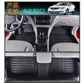 Бесплатная доставка водонепроницаемый волокна кожи автомобиль коврик для geely geely emgrand emgrand7 7 2014-2017