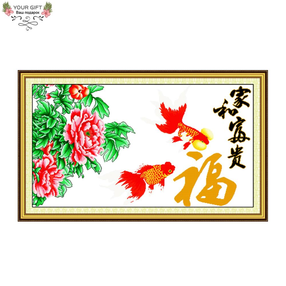 Blessings Home Decor: Joy Sunday Z145(2) Peaceful Family With Wealthy Blessings