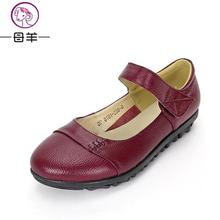 MUYANG Chinese Brand Women Genuine Leather Shoes Woman Flat Single Shoes Fashion Female Soft Casual Work