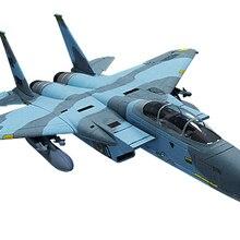 Радиоуправляемый реактивный самолет F15 64 мм PNP