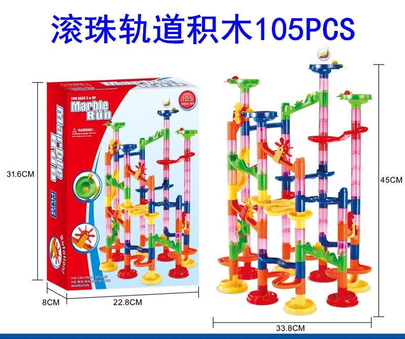 Toy track building block ball 105PCS solid maze 3D pipe DIY enlightenment puzzle building blocks