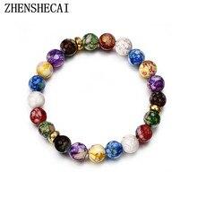 Дизайн мужские s браслеты простые пряди баланс бусины браслет для мужчин и женщин круглые ювелирные изделия оптом ns5