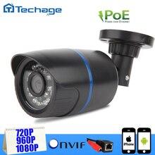 Techage 720 P 960 P 1080 P Cámara IP POE 48 V Power Over Ethernet P2P ONVIF Bullet IR CCTV de Interior Al Aire Libre de Vigilancia de Seguridad Cam