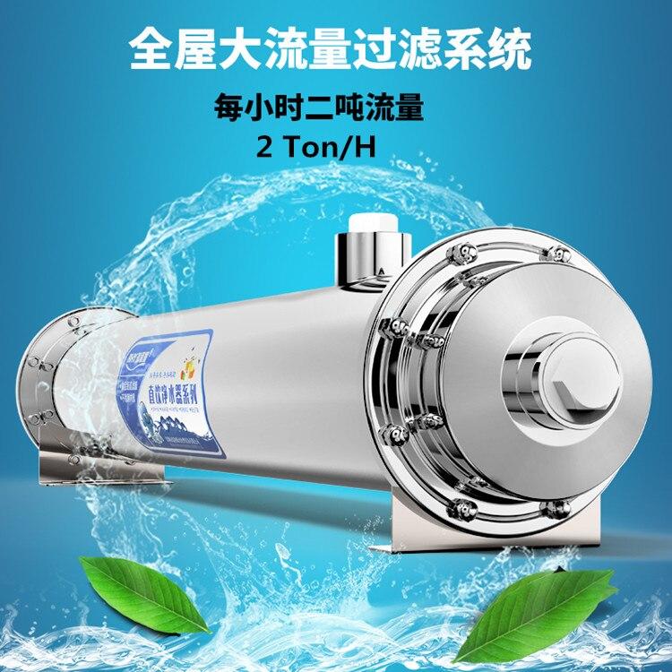 Aço inoxidável Ultrafiltração Purificador De Água sem eletricidade, Beber Direto filtro de água da membrana UF Filtros