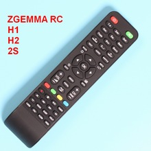 Remote Control For Zgemma Star H1, H2, 2S, S,LC Directly use controller, all keys workable.