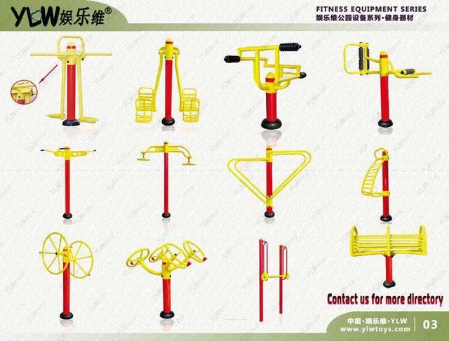 YLW-jians03 amusement park equipment body building gym equipment,fitness outdoor exercise equipment