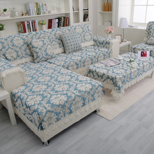 Europe classical Chenille sofa cushion Four seasons sofacover Lace towel non-slip leather Chaise slipcover customize