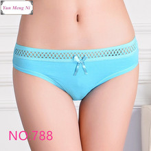 Free shipping Hot Selling Cotton womens briefs sexy low-waist panties Ladies Briefs underwear 86788
