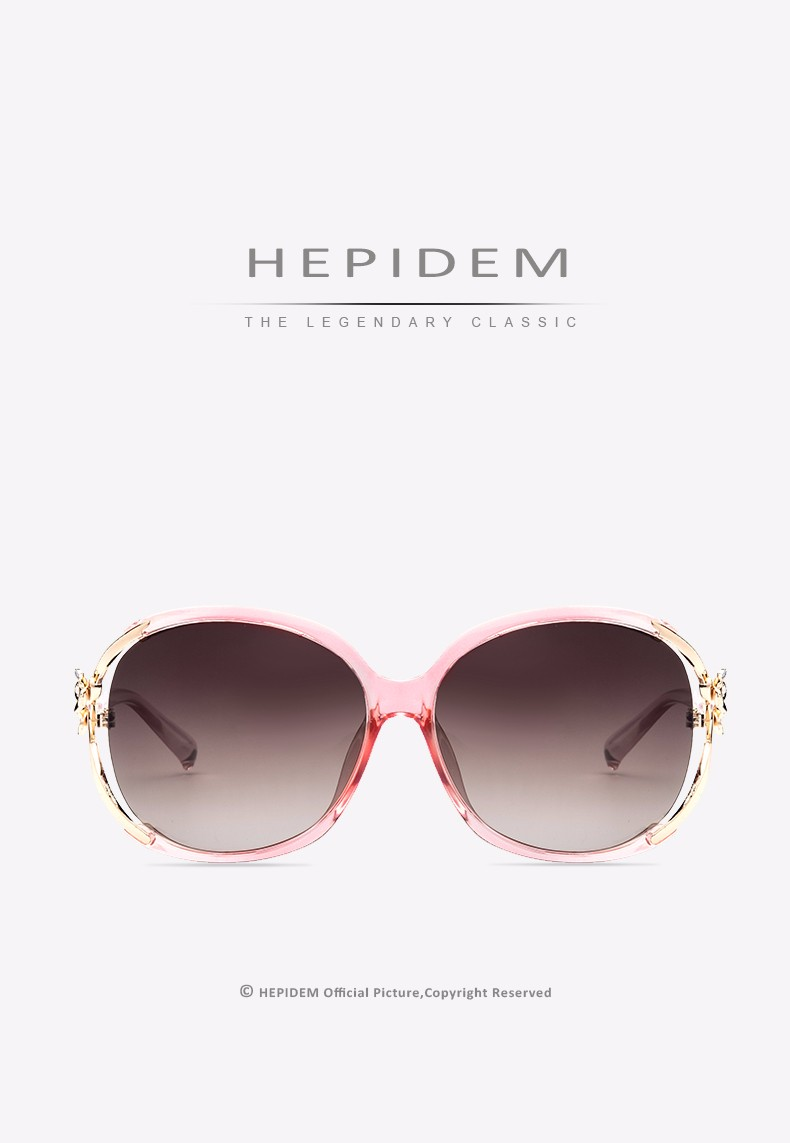 Hepidemd-New-Chanel-High-quality-polarized-sunglasses-H858_03