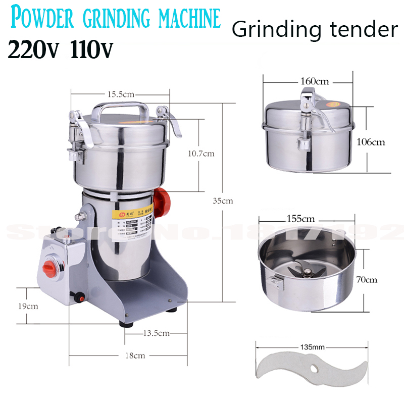 220V/110V Swing Portable Grinder 400g Spice Small Food Flour Mill Grain Powder Machine Coffee Soybean Pulverizer Coffee grinder 1000g swing food grinder milling machine small superfine powder machine for coffee soybean herb sauce grain crops