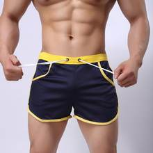 Men Casual Beach Pants Male Boxers Short Pants Summer Shorts(China)