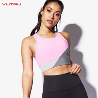 Vutru Yoga Sports Bra Sport Top Fitness Women Running Female Brassiere Tops Gym Padded Yoga Workout Athletic Bras Active Wear