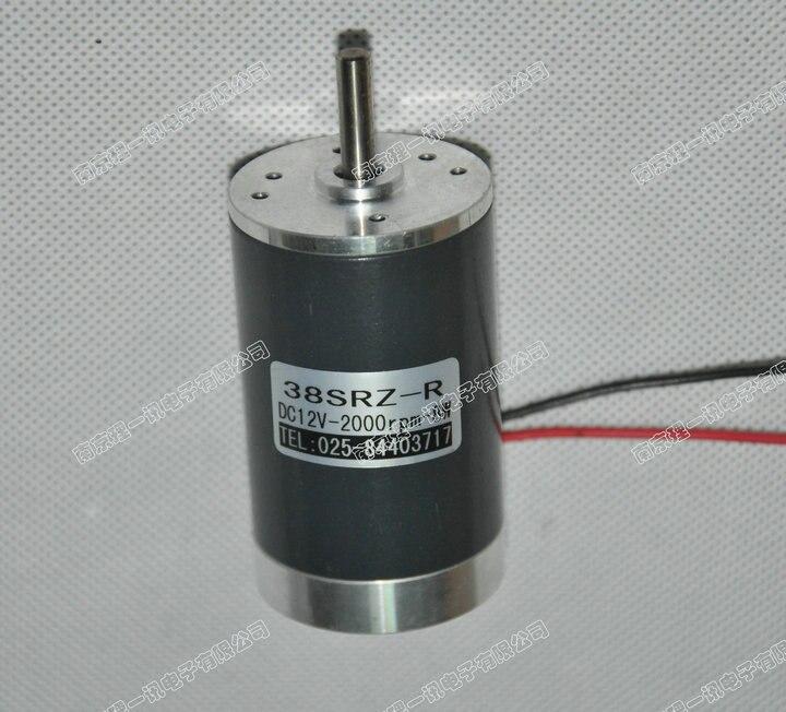 38mm diameter micro-permanent magnet DC motor 12V / 24 Motor 8W 38SRZ-R - uououo store
