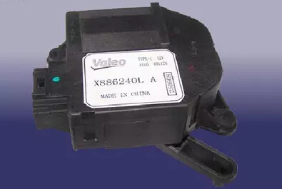 STARPAD For Chery air conditioning inside and outside the operating mechanism of the inner and outer loop motor cycle,