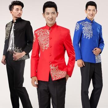 free shipping 2016 Chinese style Wedding Dress suit Tunic men host groom costume studio menswear show costume suit 2-piece set