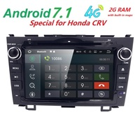 Android 7 1 1 2 Two Din 8 Inch Car DVD Player For Honda CR V