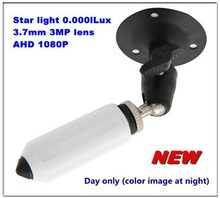 Security CMOS AHD 960P 1.3MP 3.7mm Lens Mini Star Light Pinhole Bullet IR Camera System