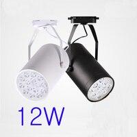 12W AC90 260V Led Spot Track Lighting White/Black Body Aluminum Free Shipping