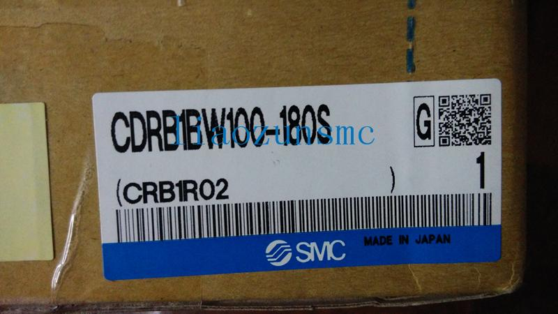 // CDRB1BW100-180S new original authentic SMC rotating cylinder 7 days to 10 days