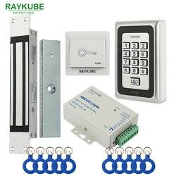 Juego de sistema de Control de acceso RAYKUBE con bloqueo magnético eléctrico de 180 KG/280 KG + teclado FRID de Metal + botón de salida + RFID llaveros