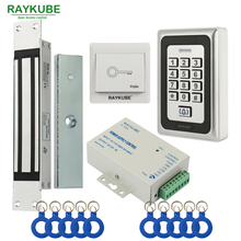 RAYKUBE Electric Magnetic Lock 180KG/280KG Access Control System Kit + Metal FRID Keypad +Exit Button+RFID Key Fobs