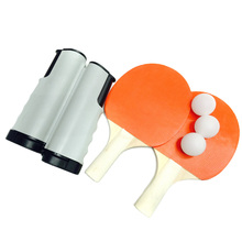 Portable Retractable Telescopic Table Tennis Net Rack + 1 Pair Table Tennis Board + 3 Balls Ping Pong Accessory Set