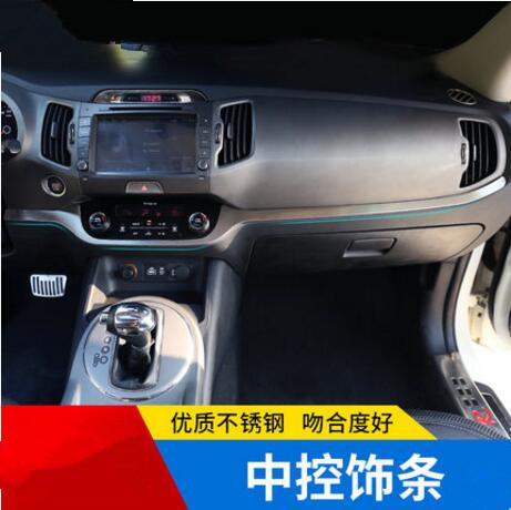 Coche syling interior central dashboard console decorativo trim car styling funda para kia - Accesorios coche interior ...