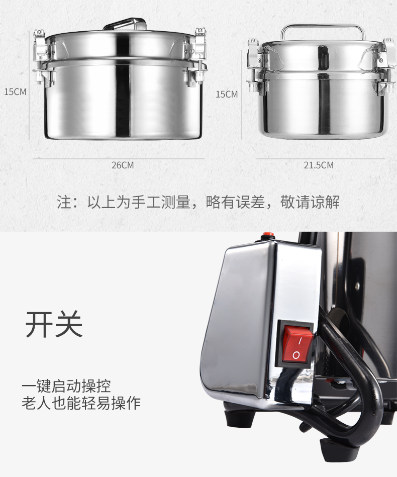 Grinder 4500G Chinese Herbal Medicine Grinder Grain Multi-grain Mill Powder Machine Super Fine Household Small Dry Grinding 12